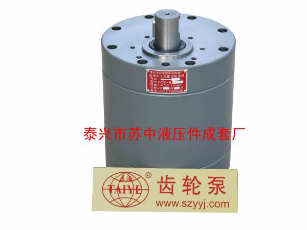 泰液牌DCB-B160~500低噪音大流量泵