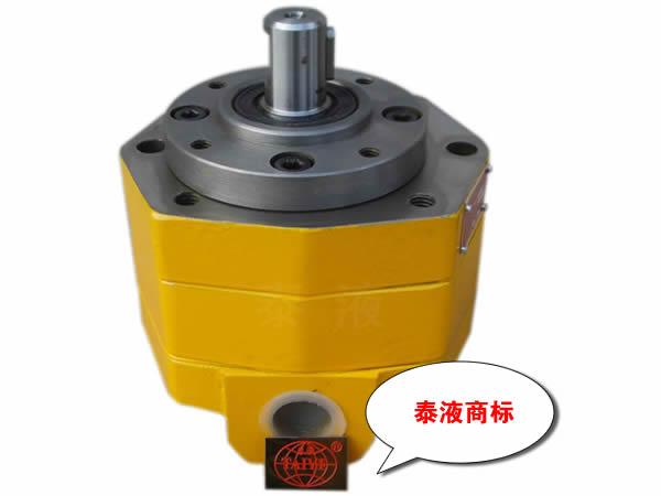 齿轮泵泰液牌商标